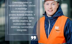 Mūsu komanda: ūdensapgādes un kanalaziācijas tīklu speciālisti